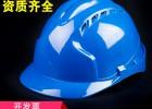 优诺四季透气安全帽工地施工防护劳保头盔电力电工帽工地防护帽