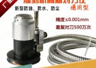 CNC数控自动对刀仪 雕刻机Z轴对刀器 北京精雕