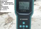 山东单片机电子产品设计开发 程序设计 检测仪