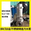 化粪池排污泵价格,无堵塞潜水排污泵型号