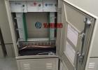 288芯三网合一光交箱专业生产厂家