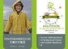 厂家直销 耐久六碳防水防油三防整理剂 环保无氟三防整理剂