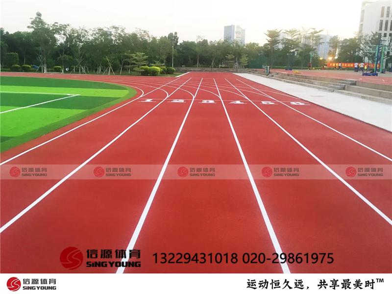 邵通保山塑胶跑道施工,跑道建设材料厂家