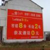 益阳市沅江市墙体广告专业设计制作