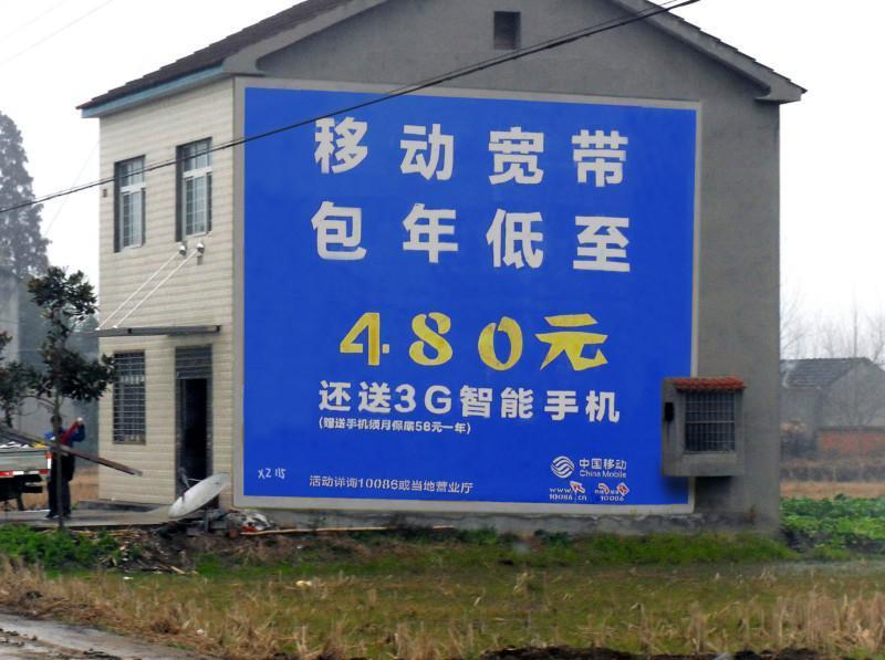 岳阳市云溪县墙体喷绘广告专业设计制作
