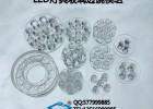 LED玻璃透镜模组 LED灯具玻璃透镜 异形高硼硅玻璃器件