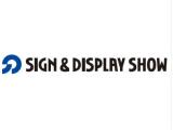 2019年61届日本东京国际广告标识展览会