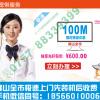 佛山顺德容桂联通宽带包年资费100M360包年
