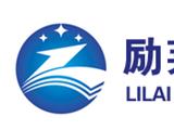 2019年上海国际水上运动展览会-生活方式上海秀
