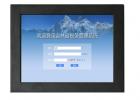 工业金属显示器宽正屏触摸与非触摸可选防水防尘高亮各种接口定制