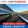 山西大同高速公路波型防撞护栏环氧锌基波形护栏生产厂家