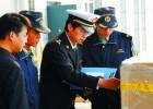 青岛出口退运报关行时都需要的资料