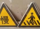 交通安全标志牌厂家-交通标志牌-甘肃精帆交通设施质量有保障