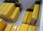 WE777 WE600原装美国万能焊条
