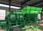 大型玉米芯筛选机&乌海大型玉米芯筛选机厂家直销