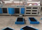 厂家直销 活性炭漆雾处理箱 有机废气处理活性炭吸附装置可定制
