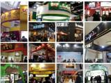 2019第37届河南郑州国际连锁加盟展览会邀请函7月26日