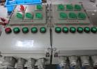 防爆移动式检修电源箱