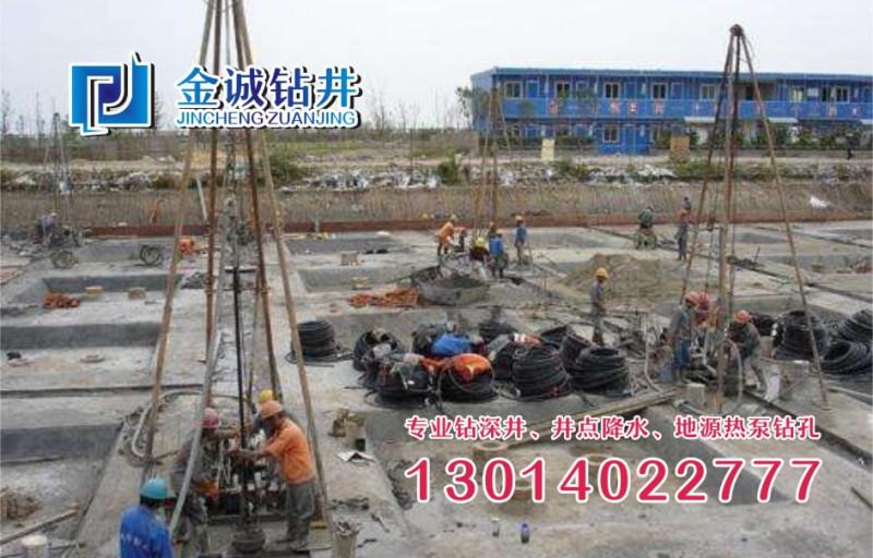 杭州钻井公司、杭州井点降水打井、杭州打井队、杭州地源热泵钻井