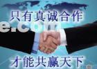 澄海敦豪国际空运快递查询价格 汕头国际快递公司