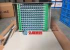 ODF单元箱专业生产厂家