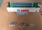 ODF一体化机箱SC方头满配价格