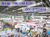 2019年越南电子元器件展-2019越南电子展
