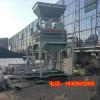 煤炭自动定量包装机/煤炭包装秤 煤块计量灌包封口机