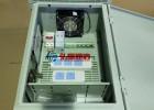 广电网络公安监控箱、治安监控箱