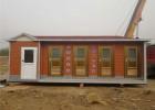 山西晋中整体吊装式移动厕所——环保厕所、景区厕所