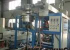山东微喷带生产线厂家