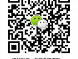 2019上海航空展|上海航天展|上海航展