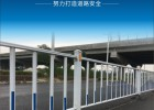 工厂直销镀锌钢护栏 城市道路护栏 交通马路中央隔离栏