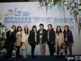 2020第三届中国庭院与花园园艺展览会