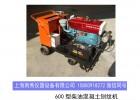 厂家直销:600型柴油大功率混凝土路面刻纹机