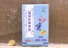 苗草清芳蓝莓叶黄素酯片