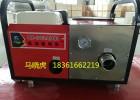 AH-QS3.0/200/400泡沫输转泵