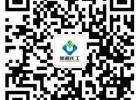 IPBC粉末杀菌剂 IPBC粉末防腐剂