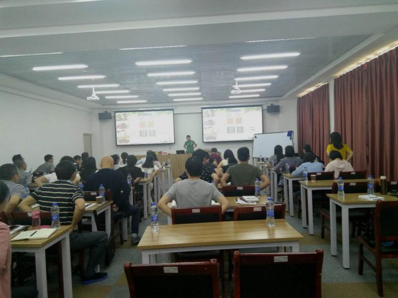 云南大学昆明培训干部