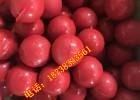 红色实心弹力球/硅胶球/振动筛清网耐磨弹跳球