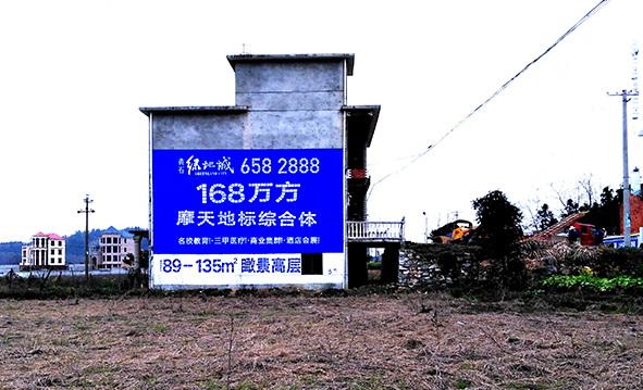 邵阳市新宁县户外墙体广告专业设计制作