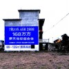 常德市安乡县墙体广告户外广告专业设计制作,承接广告业务