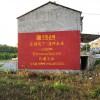 郴州市苏仙区墙体喷绘广告专业设计制作
