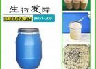混凝土泵送增粘剂/岩小强保水增粘剂/粘度调节剂