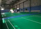 室内羽毛球场建设价格、专业羽毛球场地板材料厂家