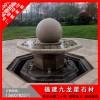 大型广场风水球 风水球喷泉石雕 大理石风水球
