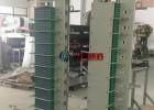 960芯光纤总配线架、OMDF架