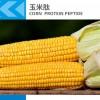 生产厂家长期供应生物活性肽类产品