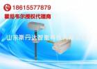 T7090A4270/温湿度传感器/T7090A/霍尼韦尔