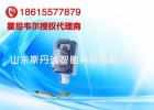 霍尼韦尔防冻开关/FT6961-18/低温保护温控器